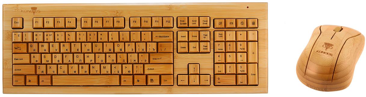 keyboard_konoos