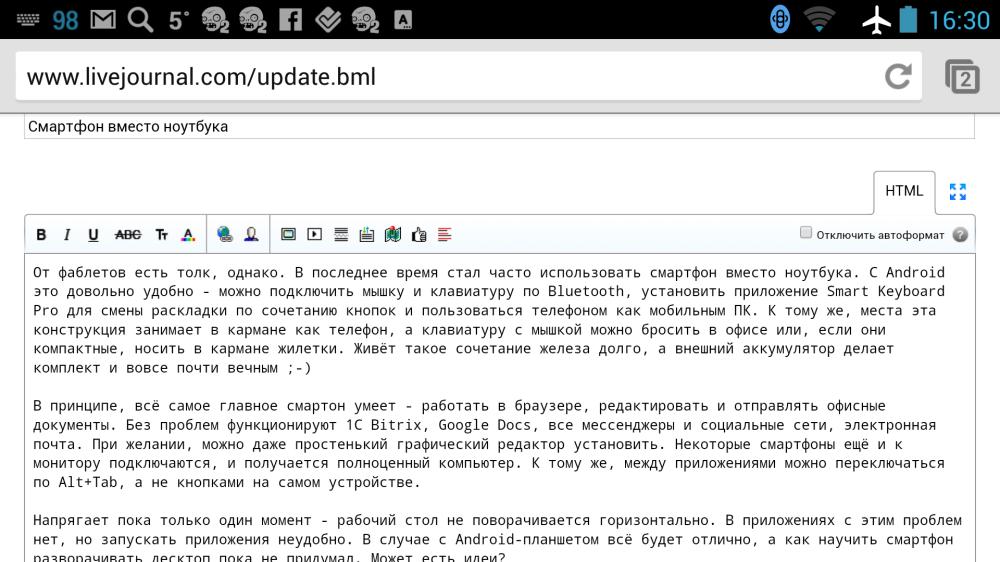 Screenshot_2014-05-06-16-30-30