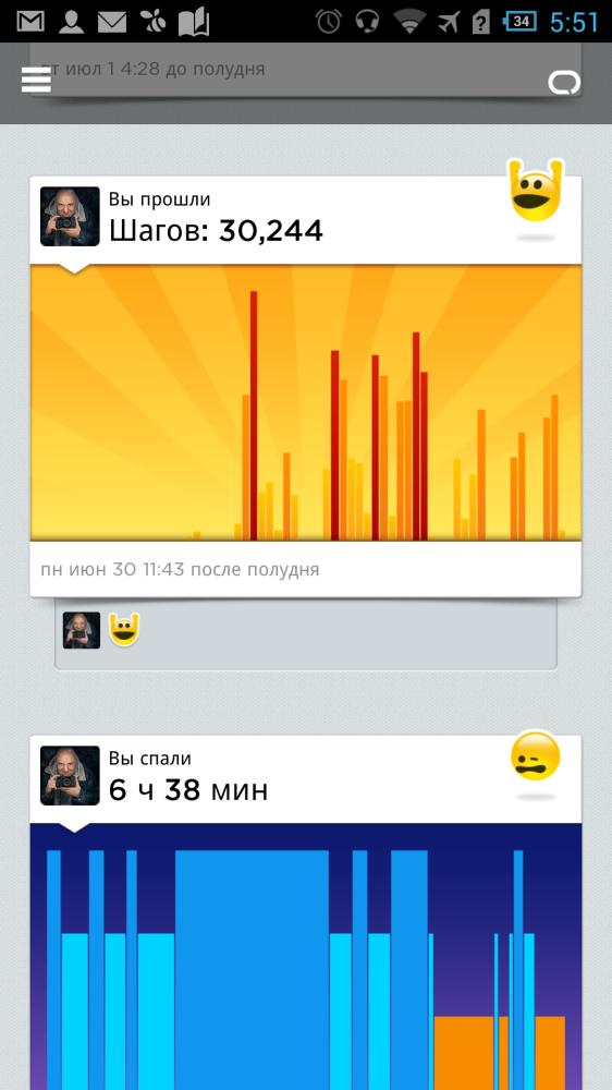 Jawbone - синхронизация с Android