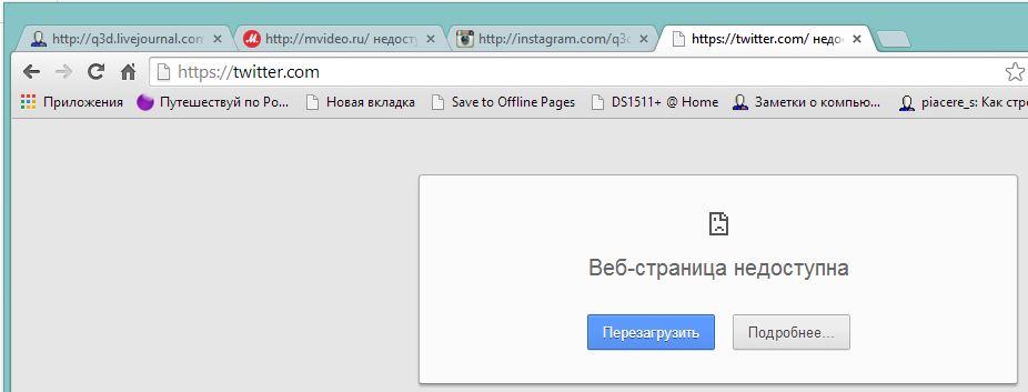 internet_is_down