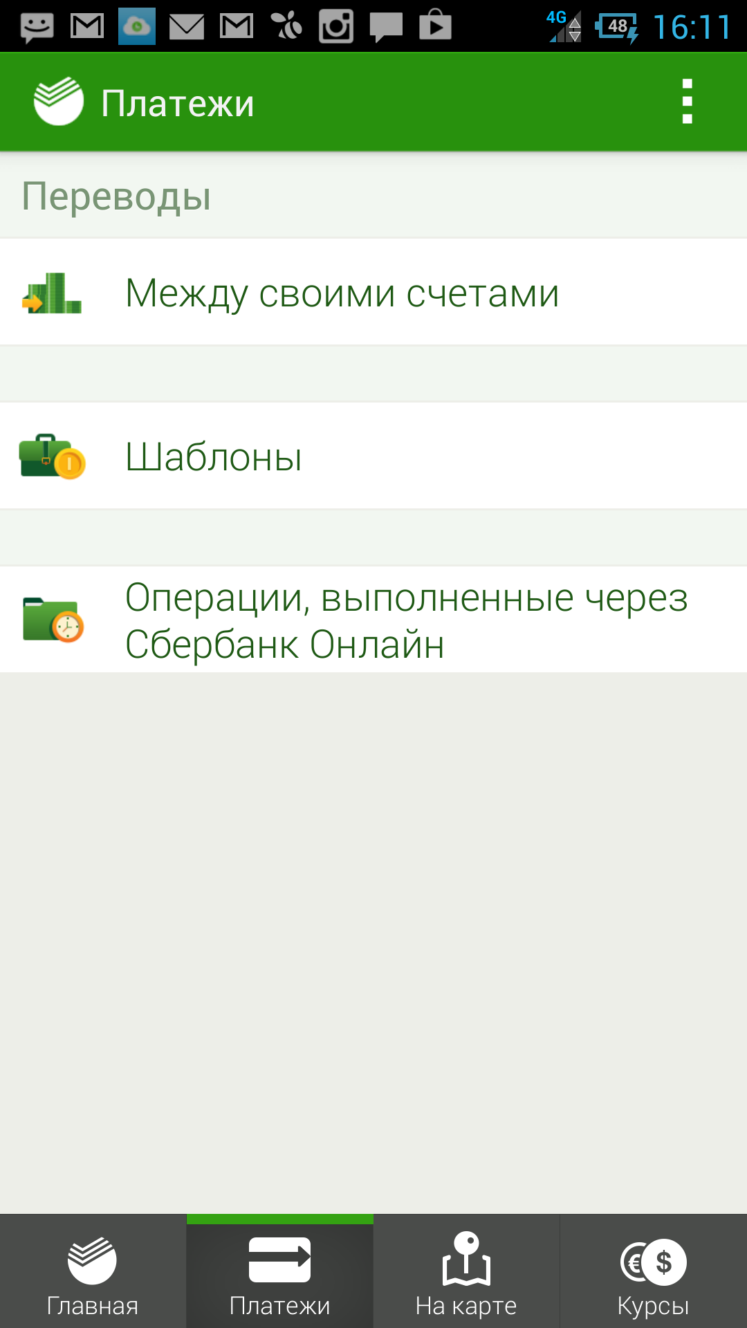 Screenshot_2014-08-05-16-11-32