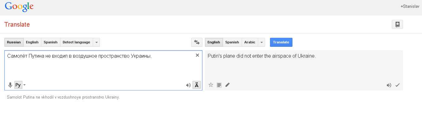 putins_plane_google_translate