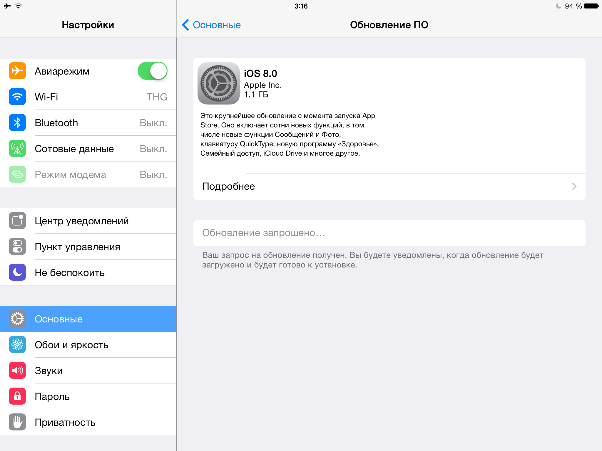 ios8_not_installing