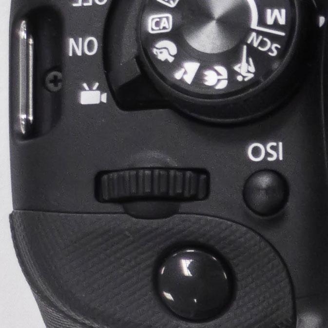 Canon 100D: обзор особенностей - моё мнение
