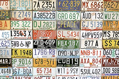 Украли номера с машины