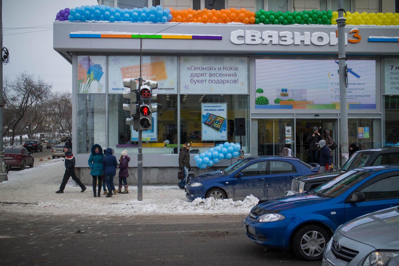 Магазин Связной, Екатеринбург, проспект Ленина 40