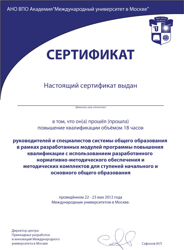 sertificate-seminar171