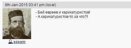 xaxam_paris