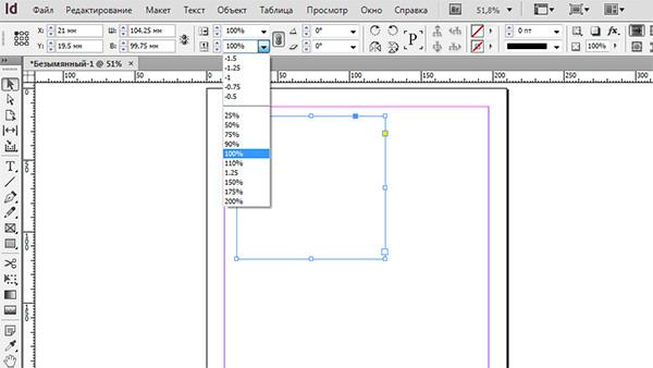 indesign_print