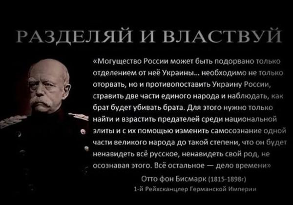 113590935_Razdelyay_i_Vlastvuy