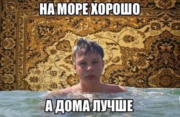 kVBo4lWpGRs