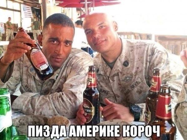 bwO9b7Avq1U