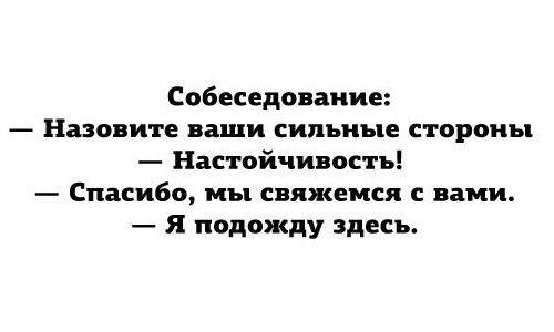UlNO-SrVvRI