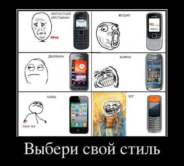 1322814192_demotivatory_21