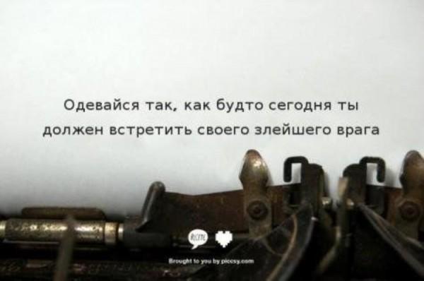 prikolnullnaa_fotopodborka_26