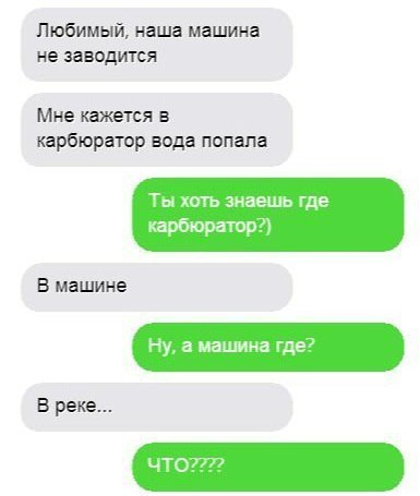 TAcVaIvaTns