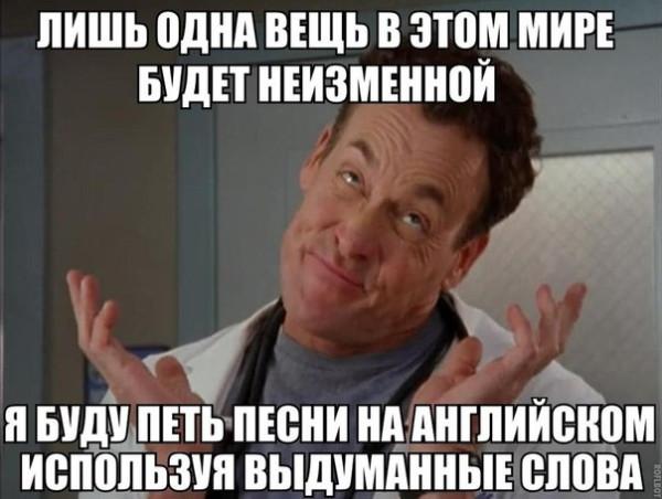 shimeyl-v-moskve