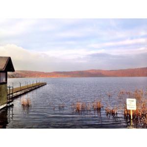 lake maria