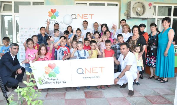 благотворительный фонд ритм с qnet