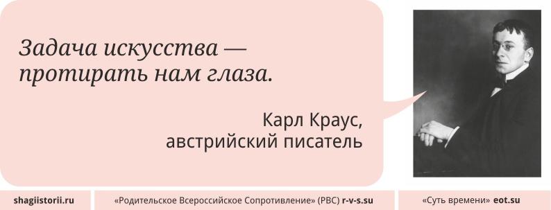 Карл Краус