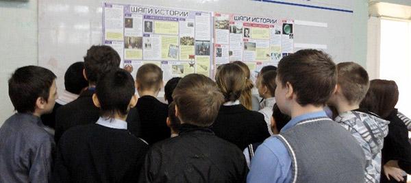 Шаги истории в школах
