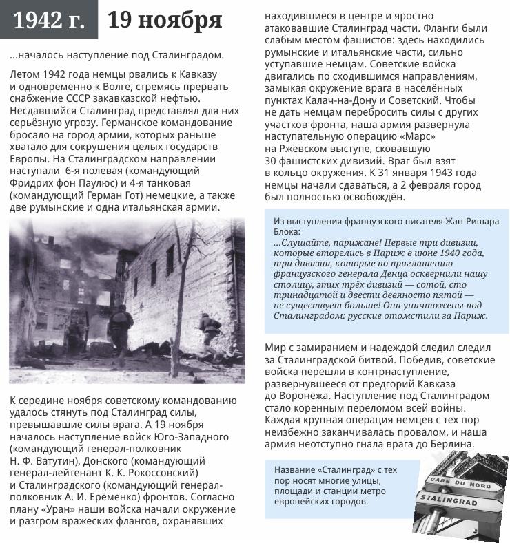 Справка об окружении Улица Щербакова Справка для выхода из академического отпуска Январская улица (деревня Власово)