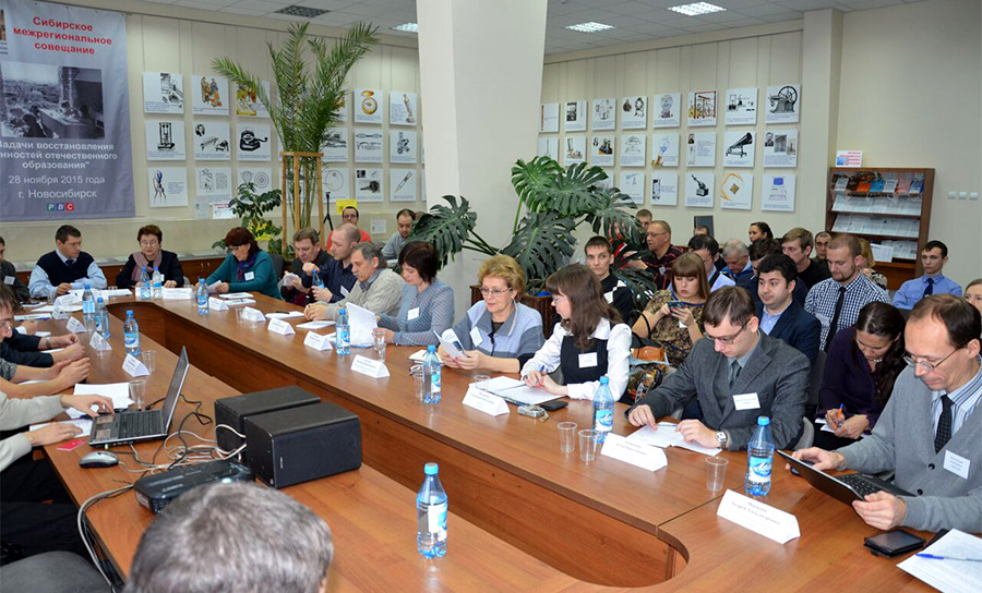 Межрегиональное собрание Родительского Всероссийского сопротивления
