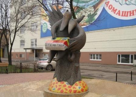 Памятник сырку Дружба, г. Москва