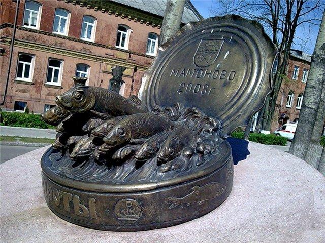 Памятник шпротам, г. Мамоново, Калининградская область