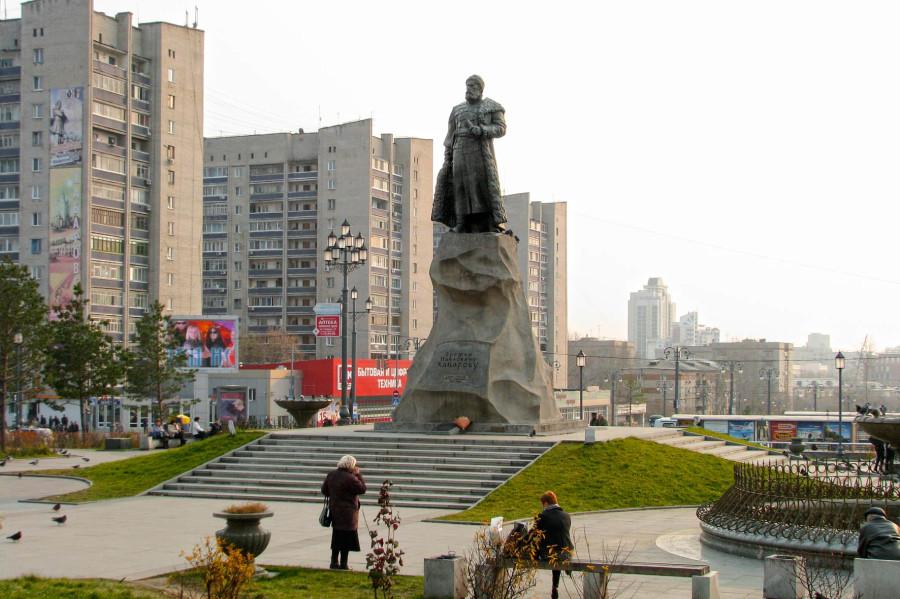 памятник хабарову в хабаповске история жаждут