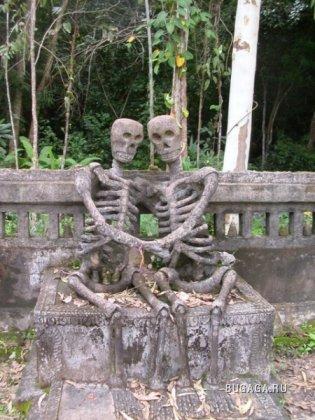 Скулкты, Тайланд