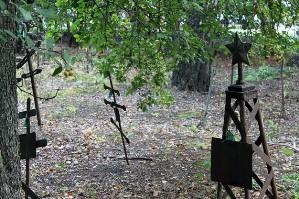 Текутьевское кладбище
