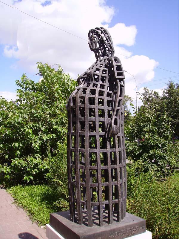 Памятник беременной женщине, г. Томск