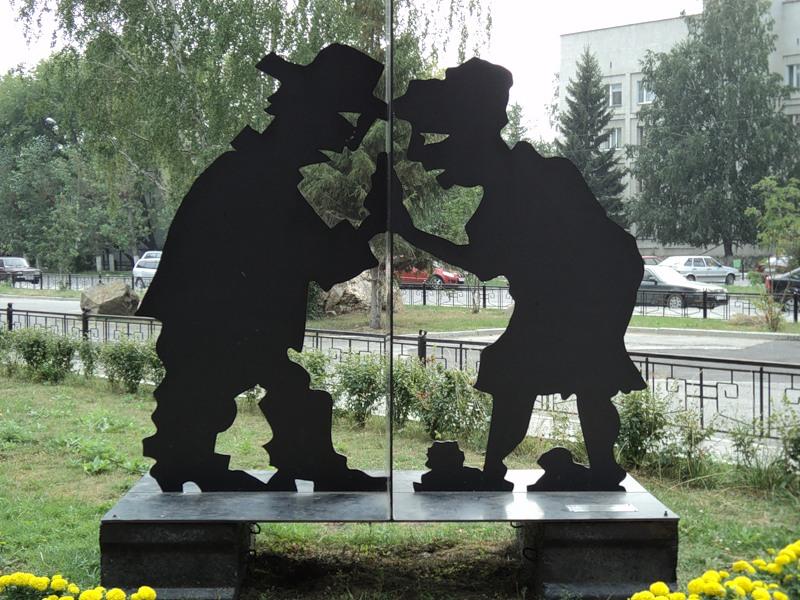 Памятник любопытству, г. Екатеринбург