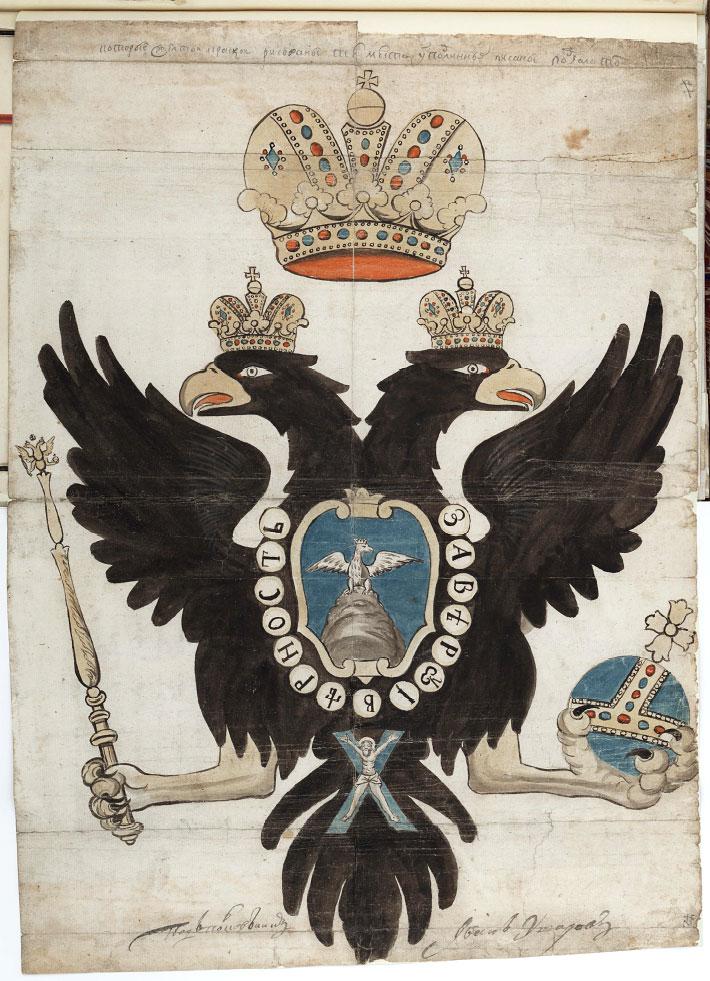 орел-оренбург