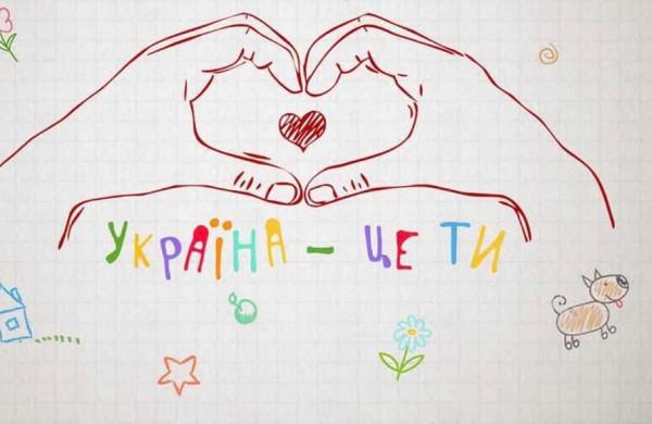 Шесть лет как я украинка!