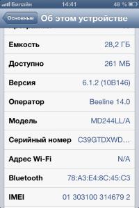 iphone no wifi