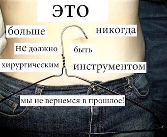 00_veshalka_small