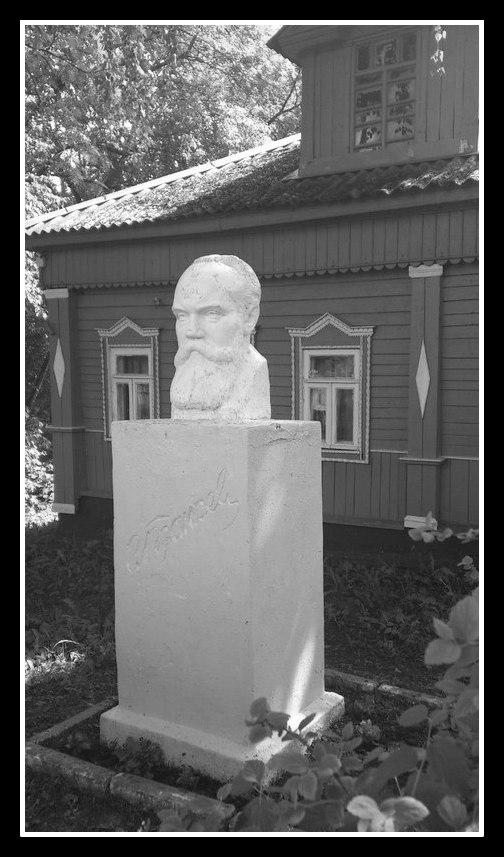 С.И.Танеев.