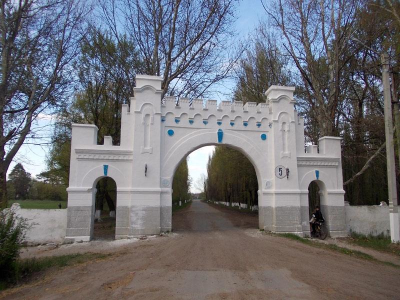 Беляевка