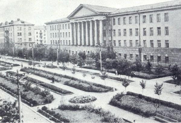 Горно-металлургический институт