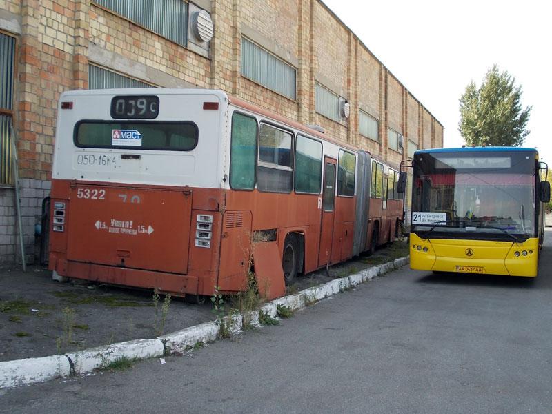 Остановка м Героев Днепра Киев Расписание автобусов и