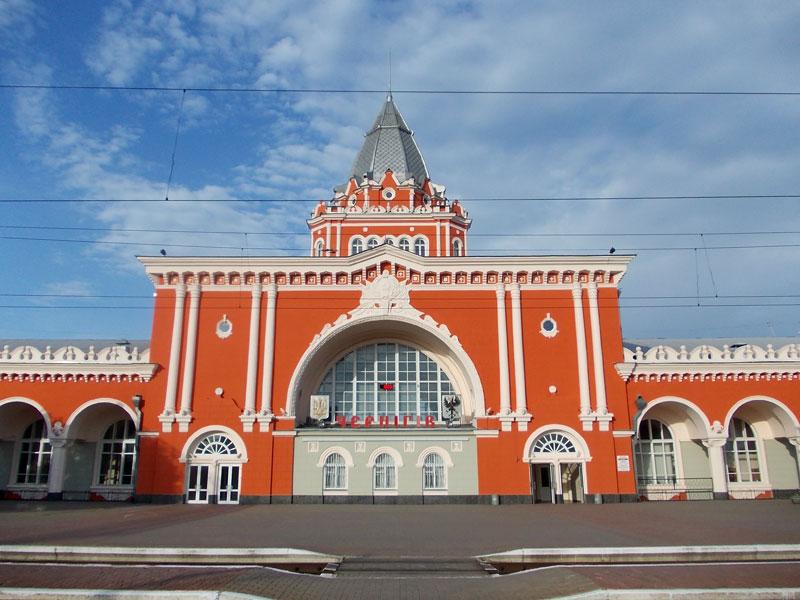 "Жителю Чернигова дали три года за ""минирование"" ж/д вокзала - Цензор.НЕТ 7411"