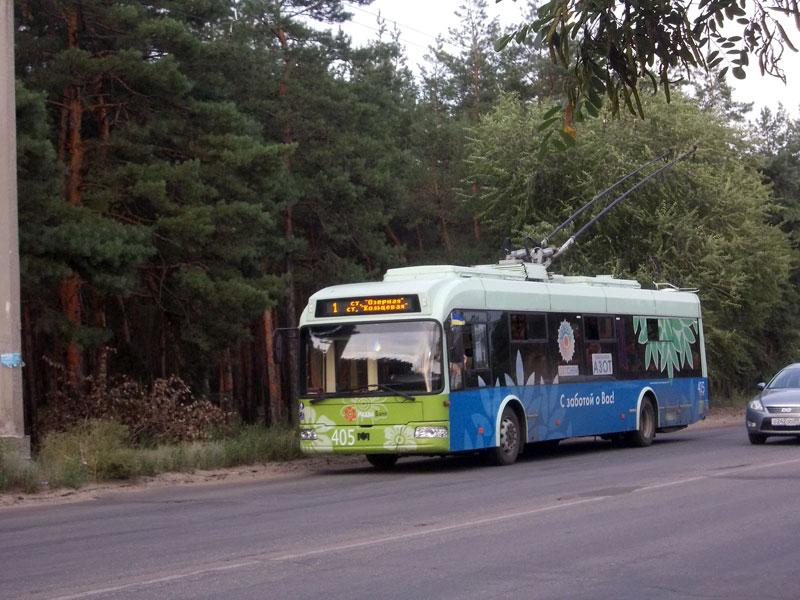 DSCN4007