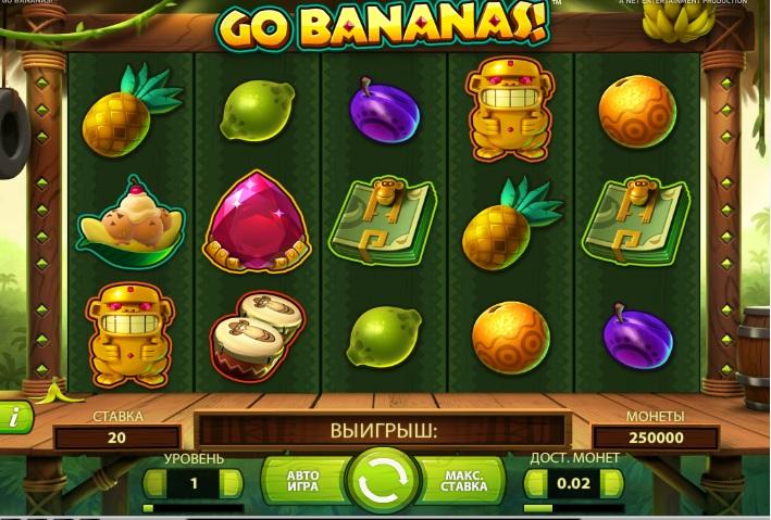 банан игра вулкан