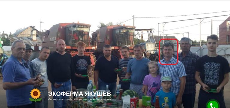 Эко_ферма_Якушев_1.png