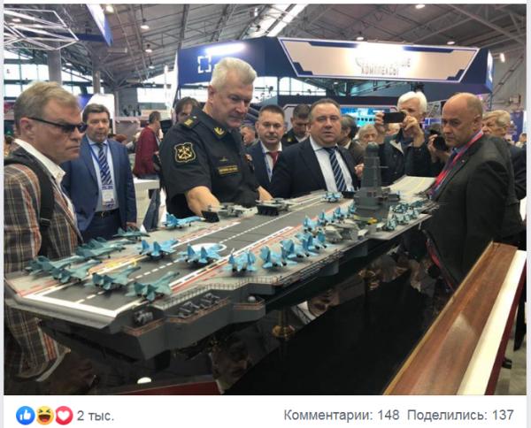 Евгений_Шестаков_2.png