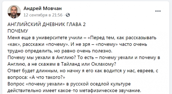 А_Мовчан.png