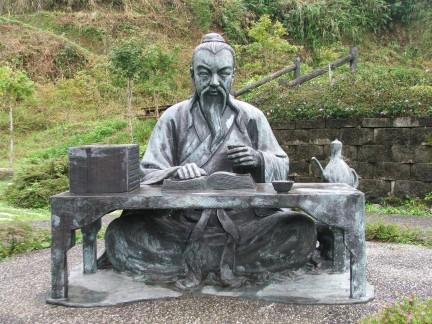 Первый чайный писатель - Лу Юй