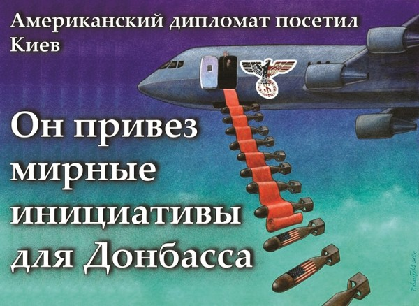 Мирные инициативы для Донбасса - копия